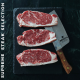Supreme Steak Selection