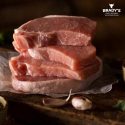 Pork Loin 500g+