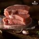 Pork Loin 1kg
